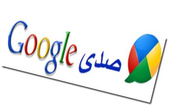 GoogleBuzzLogo68_ar