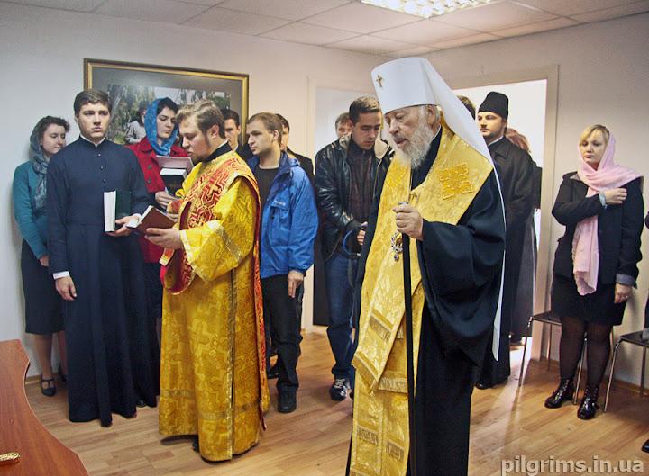 Торжественное открытие и освящение нового офиса Паломнического Центра при ОВЦС УПЦ