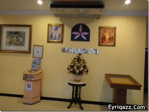 Hotel Seri Malaysia IpohDSC04268