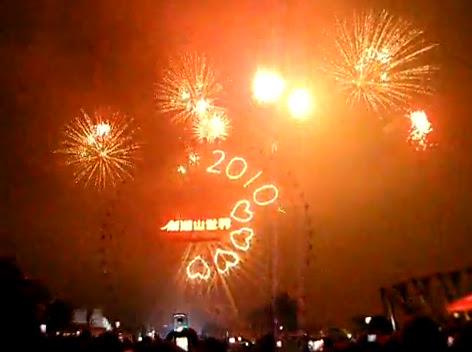 劍湖山-2011跨年星光票開始預購!! | 活動