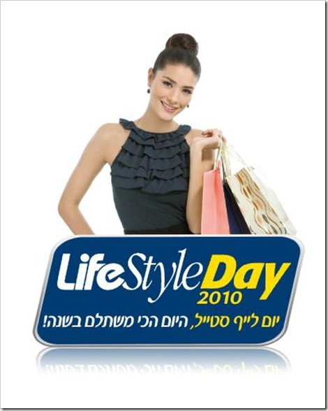 lifestyle day