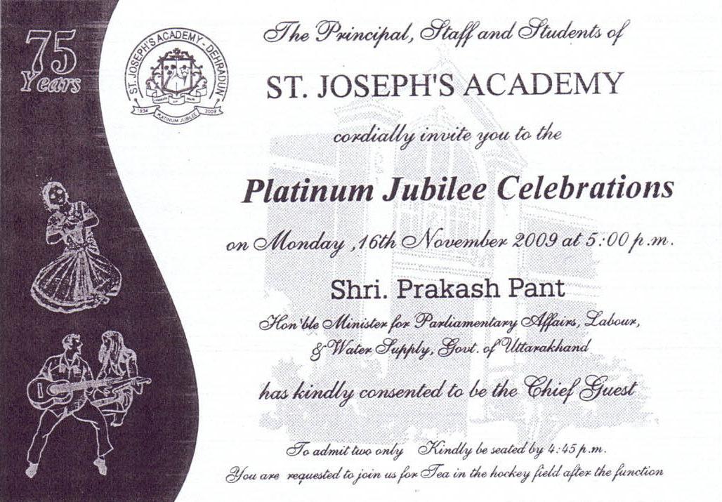 invitation cards for teachers