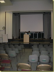 lecture room - when open holds 250