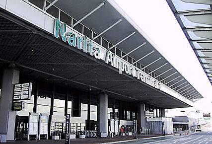 Airport, Narita