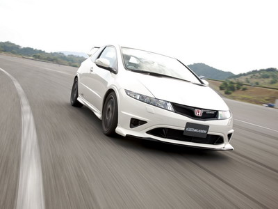 Honda will make a limited series of Civic Type R Mugen