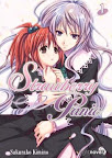 Strawberry Panic Light Novel 1