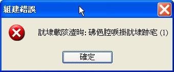 2009-02-13 17-55-09.jpg
