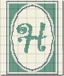 simbolo h