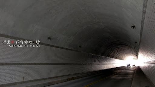 隧道20090411.jpg