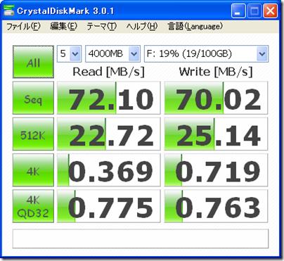 SATA_300GB_7200rpm-SATA