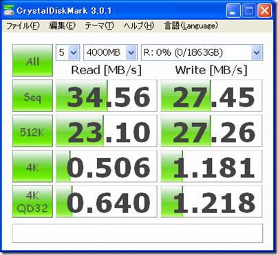 SATA_2TB_7200rpm-USB2