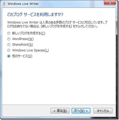 livewriter-fc2-02