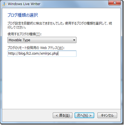livewriter-fc2-04