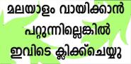 Thamashakal, malayalam fonts