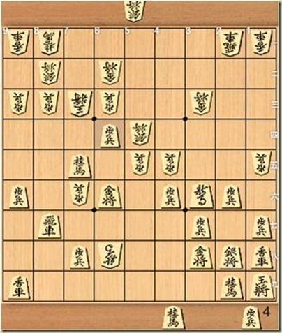 091103_職団戦_清水上さん対山田さん_10
