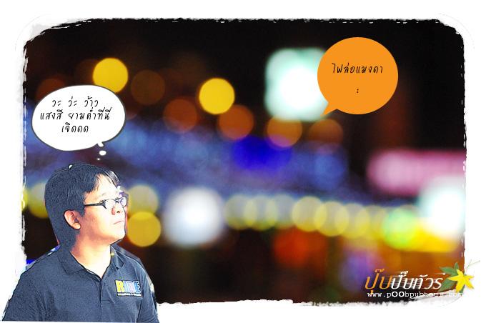 IMGP0812-s.jpg