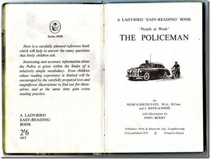 police_1