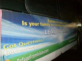Антиисламская реклама возмутила нью-йоркских мусульман