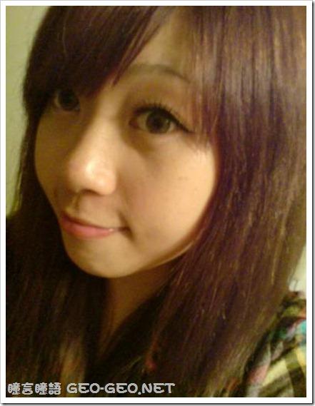 家琳分享-GEO水凝金咖♥