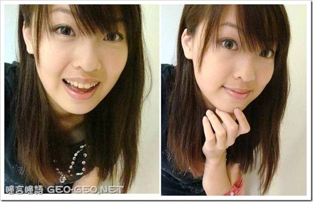 小堡【分享】溫柔小女人款-GEO隱形眼鏡 水凝金咖