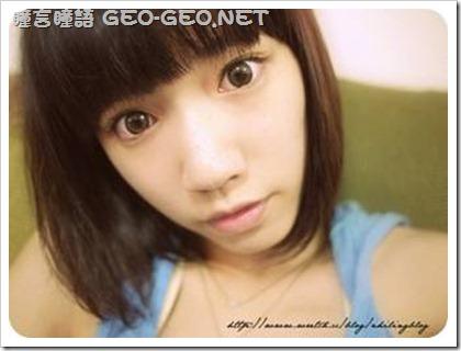 GEO 艷姬咖HC-104