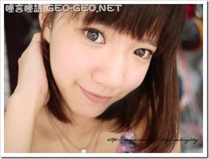 GEO 艷姬灰HC105