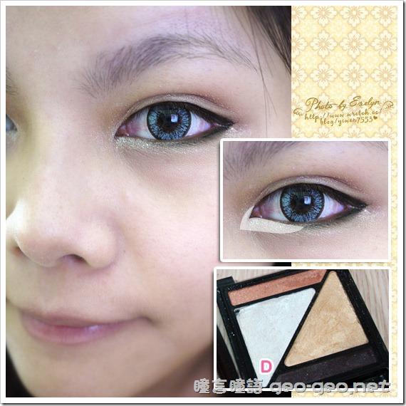 (放大片NEO太陽花灰)(假睫毛 sexy eye)(全頭假髮俏麗美少女桂綸鎂)-7