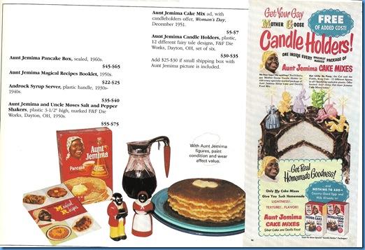 AJ Pancakes 2