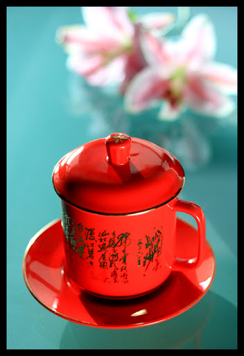 Chairman Mao poem Chinese tea cup