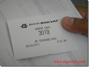 saham Bank rakyat 3