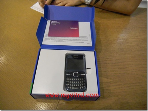 Nokia center 7