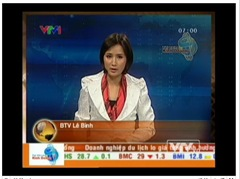 VTV 1