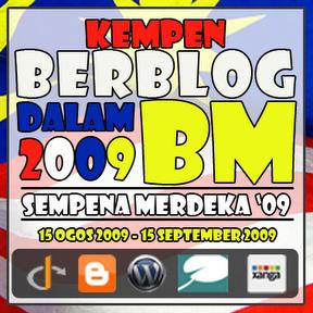 Kempen_Blog_BM_200x200