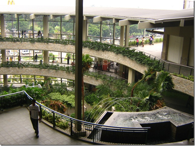 trinoma