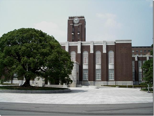 Kyoto_University