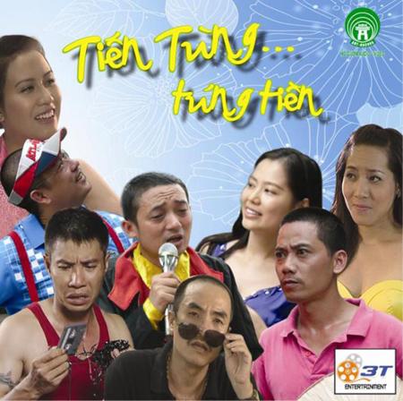 Hài Tiến Tùng Túng Tiền 2010Hai Tung Tien Tien Tung 2010