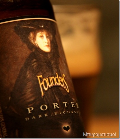 Founder's Porter label