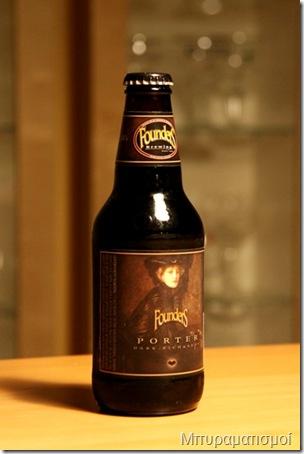Founder's Porter bottle