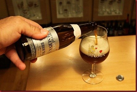Oerbier Reserva 2009 serving