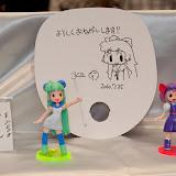 千秋工芸_ぴーえすすりーさん.jpg