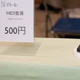 小松菜ハウス_SC88VA.jpg