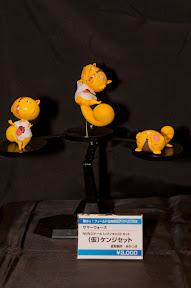 20110206-05-20-12-俺のッ!フィールド立体形&アイドリング注-01.jpg