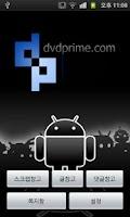 Screenshot of DVD PRIME