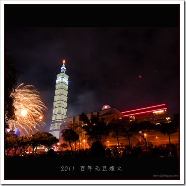 Taipei101