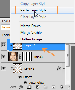 เทคนิคการทำภาพแบบ Interweaving Photo Strips [Photo Effect] JStrips28