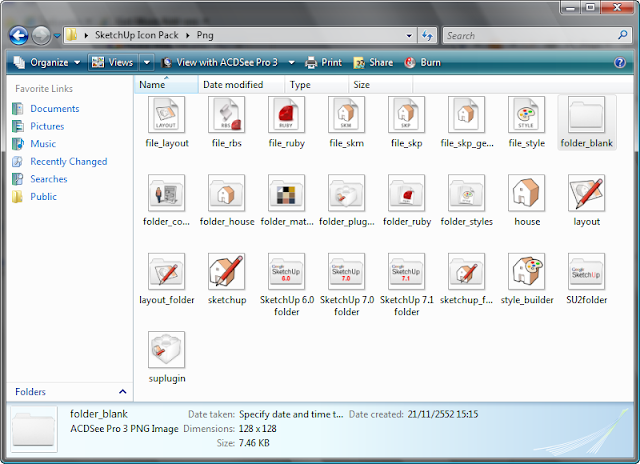 SketchUp Icon Pack - 25 ไอคอนสำหรับ SketchUp Iconpack