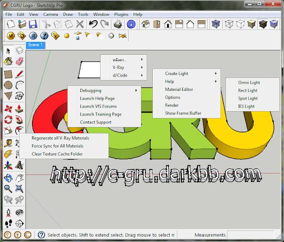 vray - V-Ray for SketchUp 1.48.89 อัพเดตใหม่ไวขึ้นกว่าเดิม Vray14889-01