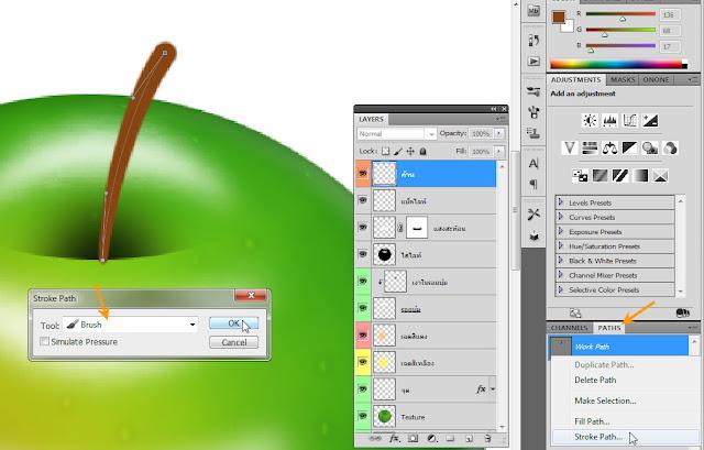 เทคนิคการวาดรูปแอบเปิ้ลสวยๆ Apple44