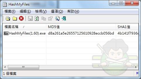 檔案的雜湊值 - 001