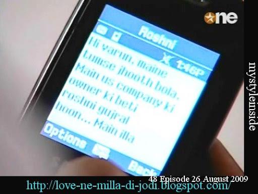 mobile message love ne milla di jodi wallpapers